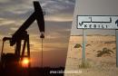 kebili-petrole