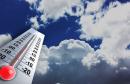 طقس تونس  الحالة الجوية