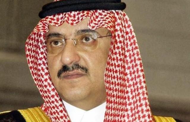 mohamed-bin-nayef-