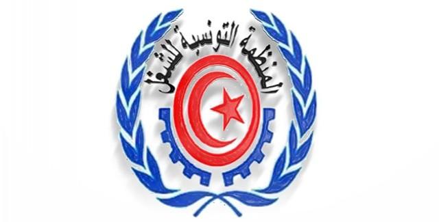 المنظمة-التونسية-للشغل-640x325
