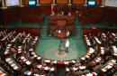 parlement arp-tn