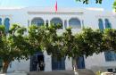ministere-des-affaires-sociale-tunisie شؤون إجتماعية