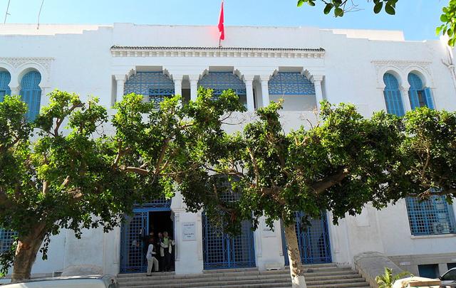 ministere-des-affaires-sociale-tunisie