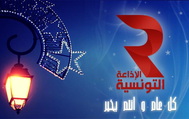 rt-ramadan