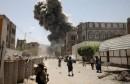 yamen yemen  اليمن