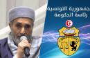 عبد-الله-الوصيف