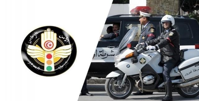 POLICE-CIRCULATION
