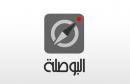 al-bawsala-logo