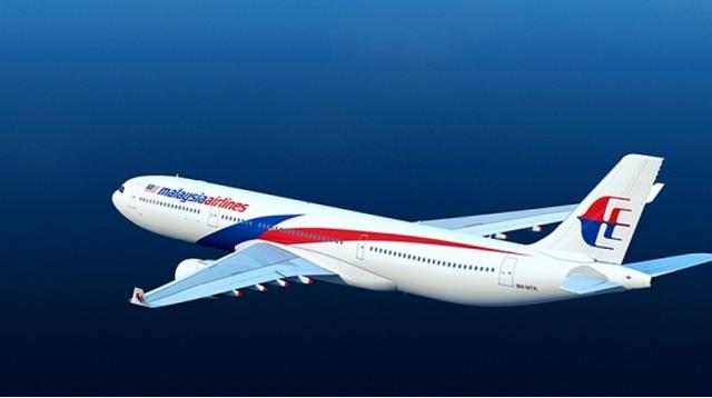 avion malysienne