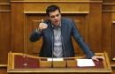 البرلمان اليوناني يؤيد مقترحات الحكومة للاصلاح