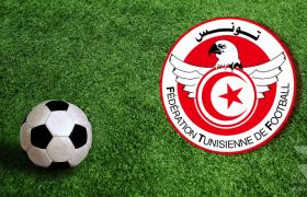 federation-tunisienne-de-football