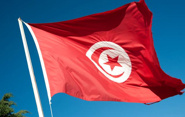 flag_tunisie2015