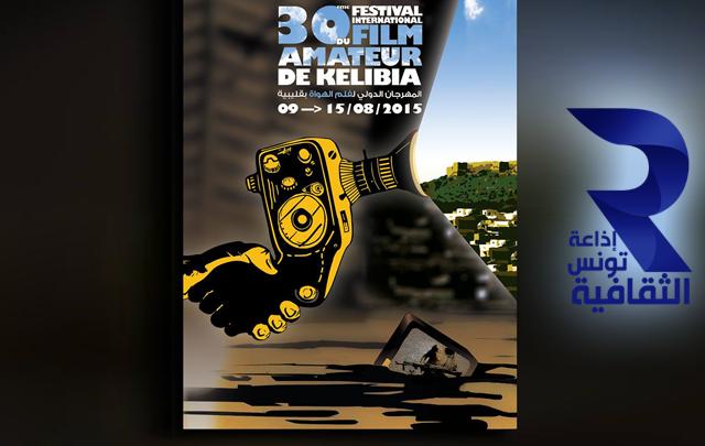 klibia1-640x405