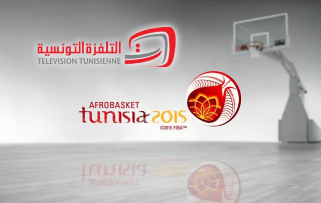 tv-tunisienne-afrobasket-2015