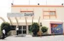 wasat-bahrain