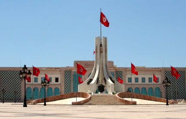 Municipalite Tunis   بلدية