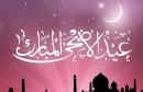 adha-moubarek