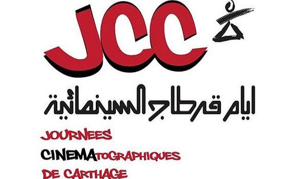 jcc2015