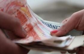argent نقود  salaire dinar  دينار