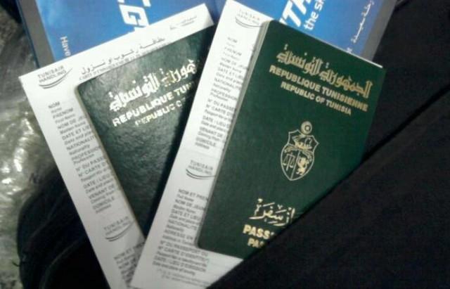 passport tunisie جواز سفر