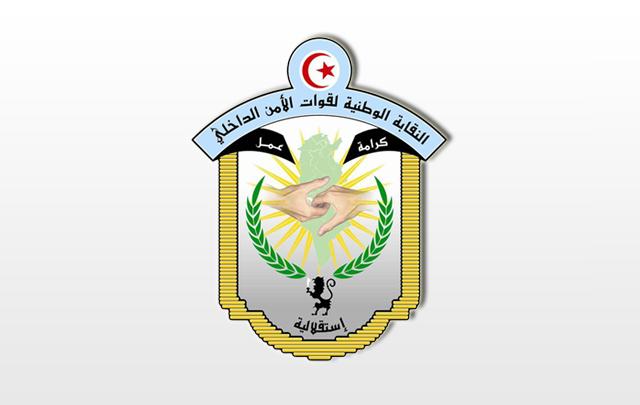 SYNDICAT-POLICE-TUNISIE