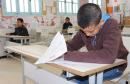 examen_sixieme education