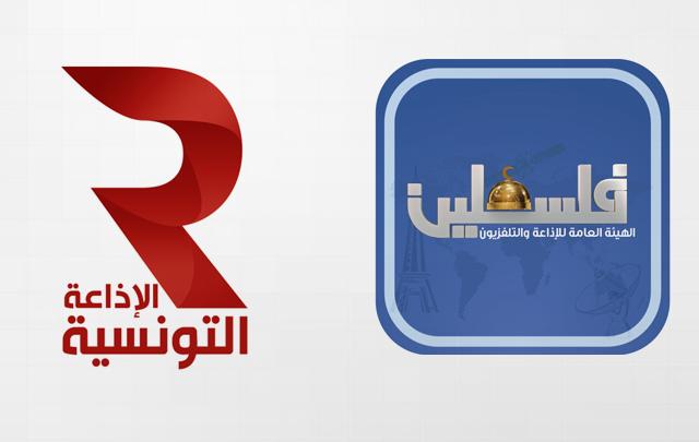 radio-tunisienne--palestine