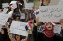 yemen  يمن