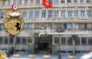 وزارة-الداخلية_بلاغ-640x411