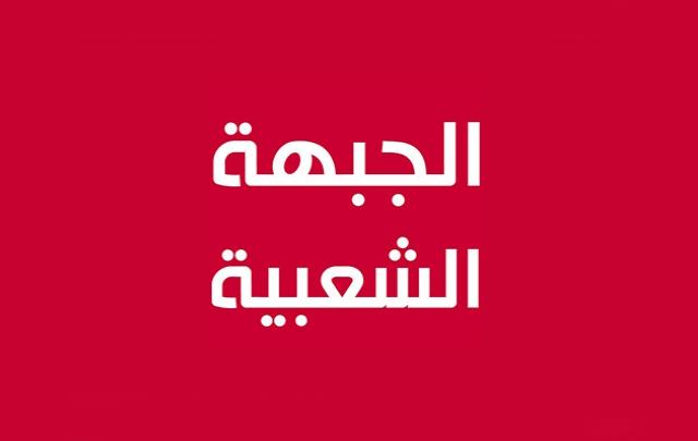 jabha_news-640x405