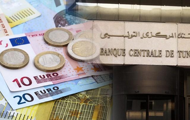 banque_devise
