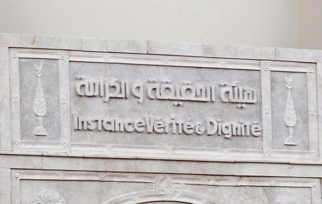 instance-dignite-verite