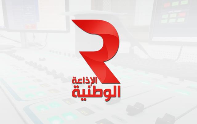 radio-nationale2