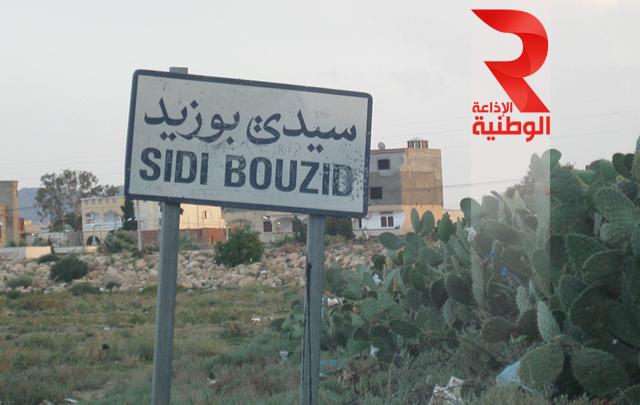 Sidi_Bouzid_news_rt-640x405