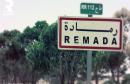 remada