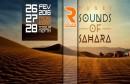 صوت-الصحراء_الدورة-الأولى-من-26-إلى-28-فيفري-2016-640x411