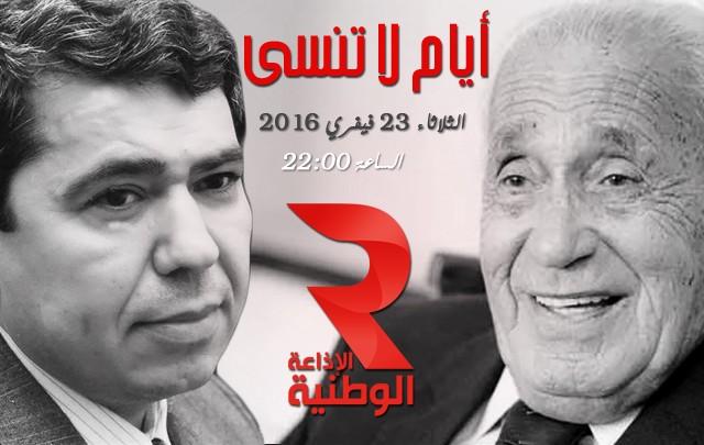 محمد-حسنين-هيكل-صالح-جغام-640x405
