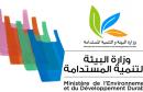 ministere-de-l'environnement-sachets-plastiques