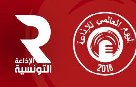 radio-tunisienne-world-radio-day