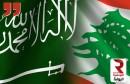 saudi  liban