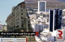 tunisie_ramallah