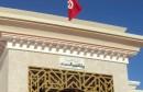 MINISTERE-AFFAIRES-RELIGIEUSES  وزارة الشؤون الدينية