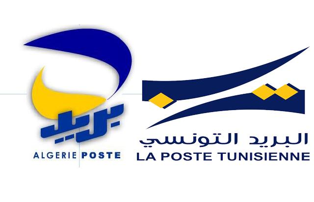 algerie-poste-tunisi poste