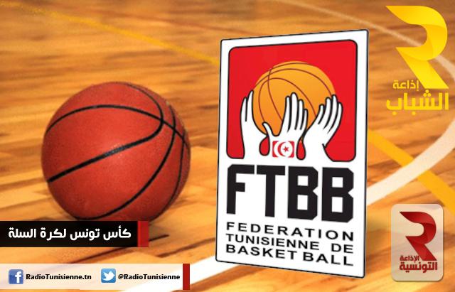 basketball_tunisie
