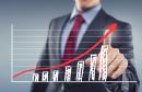 croissance-bussines econmie  إقتصاد