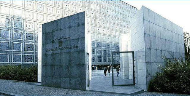 instituto-mundo-arabe_assab-640x324