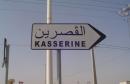 kasserine-640x404