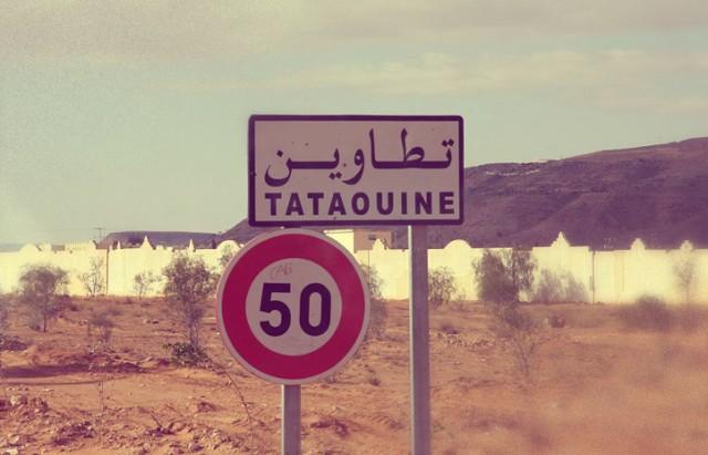 tataouine