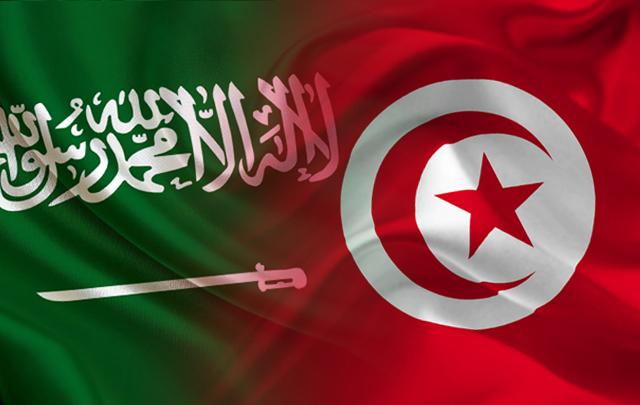tunisie-saudi