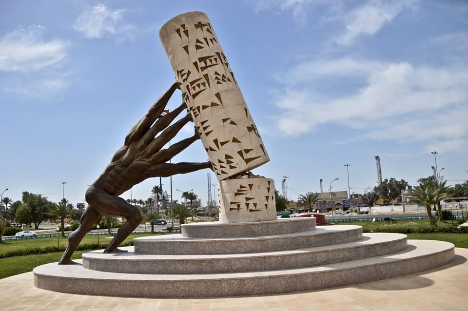 نصب-انقاذ-العراق